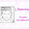 FlattermannJ
